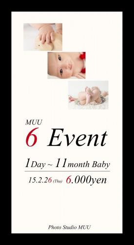MUU6イベント